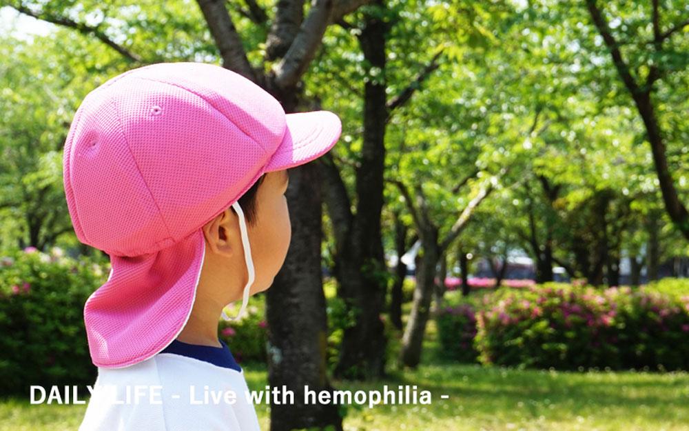 Hemophilia 2102 05