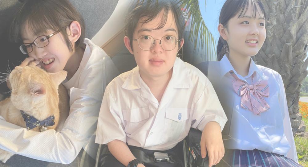 ウルリッヒ型先天性筋ジストロフィー、若い力で当事者の支援を「ウルリッヒの会」のタイトルイメージ